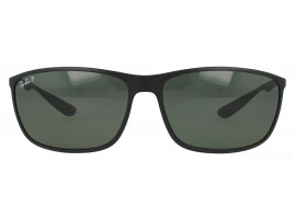 Ray-Ban RB4231 601S9A 65